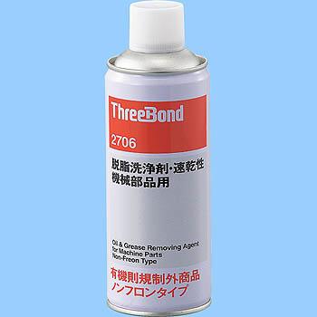 Threebond 2706